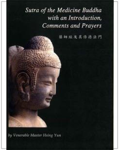 CP, Sutra of the Medicine Buddha